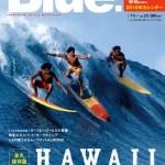 SURFSIDE STYLE MAGAZINE「Blue./ブルー20号」11月10日に発売