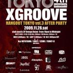 『HANGOUT』のアフターパーティーが開催されます!