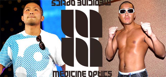 01medicine