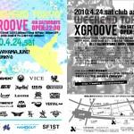 4月のアツイ☆イベント 『XGROOVE』が開催決定!