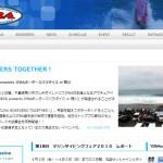 JPBAのWEBサイトをリニューアル&2010年度大会スケジュール発表!!