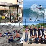 おっ得クーポン&スクールページにGash surf SHOPが新登場!(埼玉県 坂戸市)