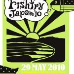 第3回FISHFRY JAPANを 5月29日に静岡県静波海岸で開催決定!!