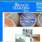 愛知県田原市にあるBEACH GARDEN SURFのNEWホームページが完成!