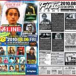8月6日(金)にてFine Night土浦が開催決定!