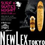 東京SAMMY'SがModels&Bottles×Surf&Skate Nightを開催!