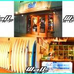 東京立川市にあるWALL SURFがおっ得クーポン・スクールに登場!