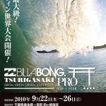 2009 A.S.P. WQS 4STAR BILLABONG TUSRIGASAKI PRO開催決定!!