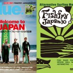 SURFSIDE STYLE MAGAZINE「Blue./ブルー24号」が7月10日に発売!!