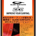 あなたのサーフィンが変わる!業界初!GLARE x EFX コラボレーション決定!