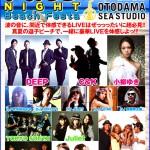 8月14日(土)にFine Night逗子が開催されます!