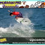 いよいよ明日からWQS 2☆ Malibu presented MURASAKI PRO KITAIZUMIが開催!
