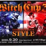 究極のエクストリームスポーツが体験できるチャンス☆WITCH CUP 3開催!☆