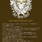 INSPがグラフィックデザインを大募集!