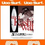 INSPIRE サーフボードが開催する試乗会にUoo SURF SHOPの参加決定!(千葉県 浦安市)
