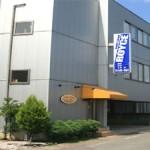 ロイスサーフ15周年記念セール開催(埼玉県鴻巣市)