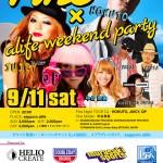 FINE NIGHT 札幌が、9月11日 開催迫る!