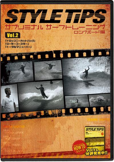 DVD_style2