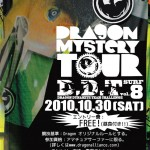 DRAGON MYSTERY TOUR DDT SURF Vol.8 2010/10/30 (SAT) at ISUMI BEACH CHIBA!!