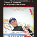 RASH TEAM RIDER 大澤伸幸2010JPSAグランドチャンピオン記念キャンペーン!!
