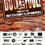 『Do The Fool Night』!in 渋谷 AXXICE 開催!Presents by 3Dimension Surfboards