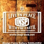 『INSP 2011 Spring Summer Exhibition』開催決定!