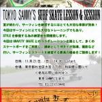 TOKYO SAMMY'SがGRAVITY SKATEとコラボレーション練習会を開催!