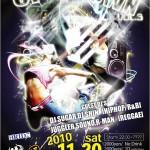 11/20日 SAT @大阪中央区FullBloomにてUP'N DOWN vol.3が開催!!