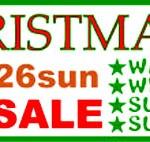 クリスマスFAIR2010