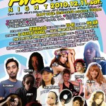 2010 LAST Fine Night × WEEKEND TOKYOが開催決定!