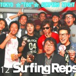 """東京最後のBIG EVENT!TOKYO """"T8G"""" X'mas NIGHTを掲載!"""