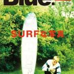 SURFSIDE STYLE MAGAZINE「Blue./ブルー27号」が1月8日に発売!!