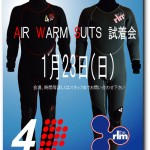 4DIMENSIONS & RLM RUBBER AIR WARM SUITS 試着会&ポスティブ試乗会開催!!(千葉 インランド)