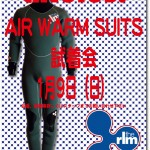 AIR WARM SUITS試着会を開催します!(千葉 アルトイズ)