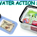 TOOLS WATER ACTION SERIES から便利なポーチ&ケースが新登場!