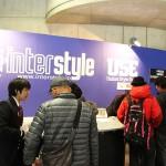 イベントページにINTERSTYLE february 2011を掲載