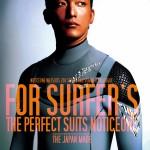 ノーティスワンウェットスーツが2011春夏カタログをリリース