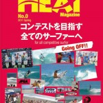 SURF HEAT MAGAZINE 創刊