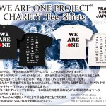 『WE ARE ONE PROJECT』 チャリティーTeeシャツ 利益全額募金へ