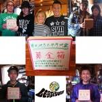 遠い三重県志摩市からも応援!LEBA-SURFが義援金を大募集!