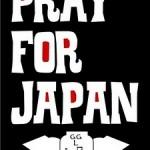 愛知県名古屋市の救援物資 受付に関して(GOLGODA)
