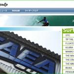 Restart surf board 2011新作カタログアップ!春の大感謝祭はもうすぐ!
