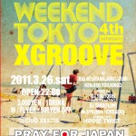 『Roial』×『XGROOVE』×『PRAY FOR JAPAN』チャリティーイベント開催!