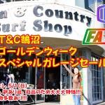 INSP&FA☆9がT&C鵠沼でGWスペシャルガレージセールを開催!!!(神奈川県鵠沼海岸)