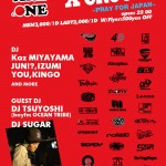 WE ARE ONE PROJECT チャリティー+景気回復イベント 開催!