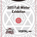 『INSP』2011 Fall&Winter Exhibition 開催のお知らせ!