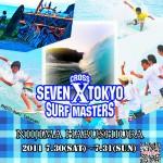 2011 SEVEN CROSS TOKYO Surf Masters HEAT-2 エントリー締め切り迫る!