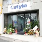 おっ得!クーポンに千葉県市川市のサーフショップ「F-STYLE」が登場