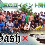 Gash × 3D試乗会&練習会イベント 開催のお知らせ!(埼玉県 坂戸市)