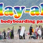 ボディボーダーで楽しい一日を過ごそう!Play-ah!イベント 受付スタート!